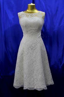Свадебное платье Цвет: Айвори №37 раз. 46. арт. 017