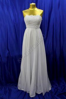 Свадебное платье Цвет:Белый раз. 48. арт. 039