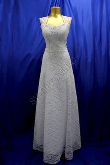 Свадебное платье Цвет: Белый №558 раз. 40. арт. 089