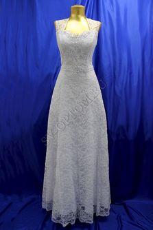 Свадебное платье Цвет: Белый № раз. 40, 42. арт. 093