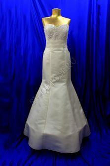 Свадебное платье Цвет: Айвори №85 раз. 46. арт. 152