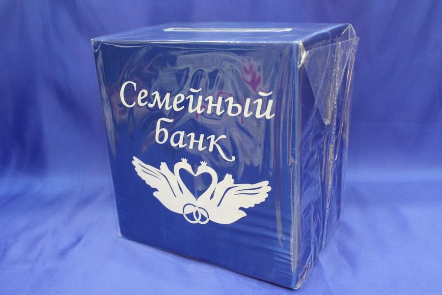 Как оформить подарок в виде денег на свадьбу семейный банк