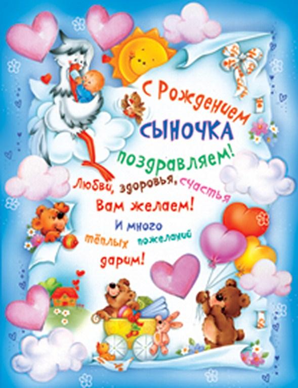 Плакаты новорожденных своими руками